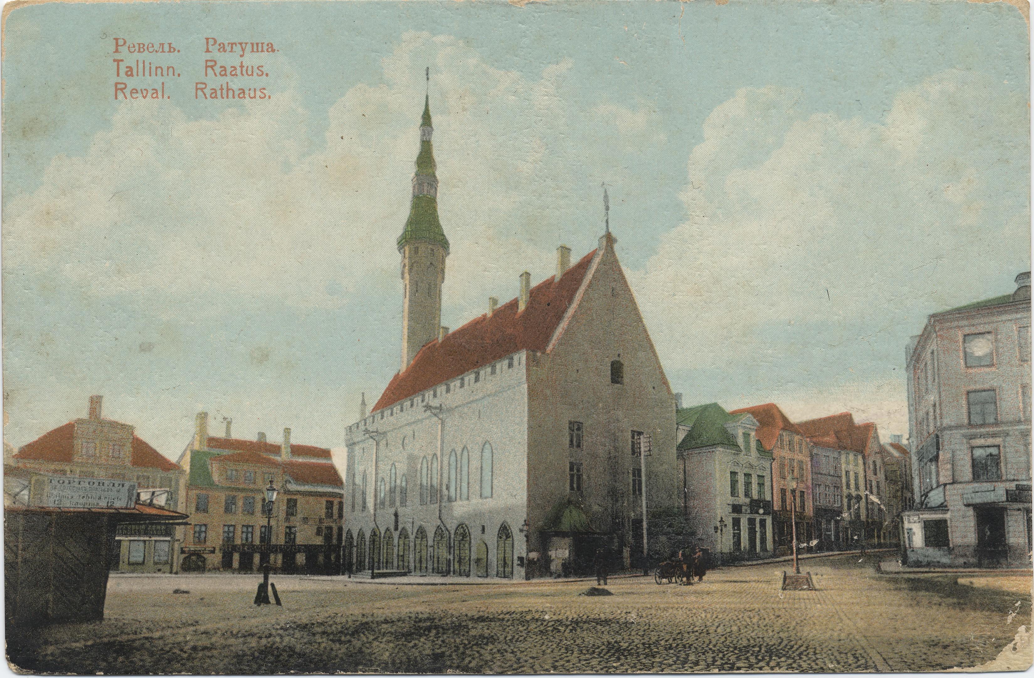 также смогут эстония в открытках певица выразила мнение