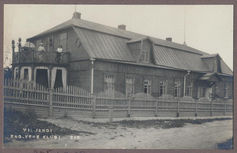 Photo, Viljandi, Turu tn 6, Russian club, approx. 1916
