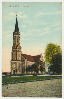 Colored print postcard, Viljandimaa, Halliste Church, approx. 1910, publisher Jaik (Jurjev)  duplicate photo