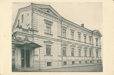 Estonian National Museum: Archive Library Building (Aia t). Tartu, 1920-.1930.  similar photo