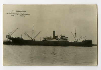 "Steam ship ""Eestirand"" in port  duplicate photo"