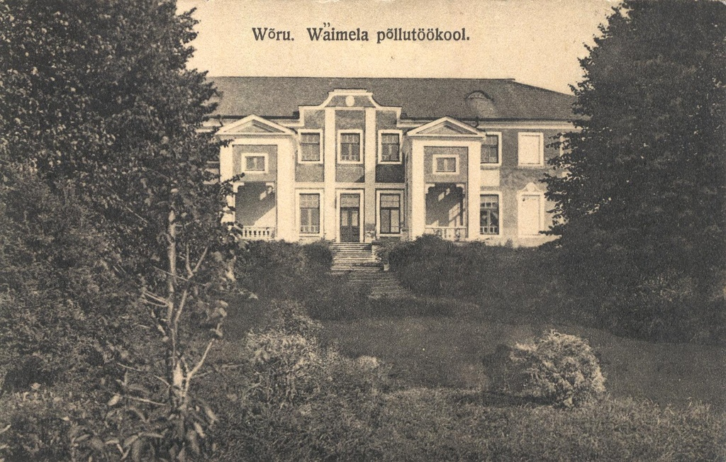Printing Card. Väimela. View of the facade of the building of Väimela Agricultural School.
