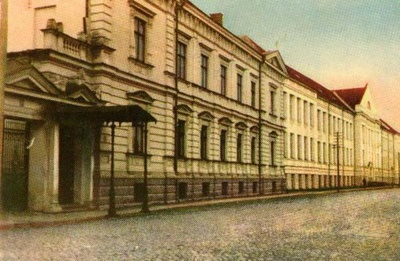 ERM Archive Library (Lithuanian Museum) and Zoology Museum Tartu, 1930-1940.  similar photo