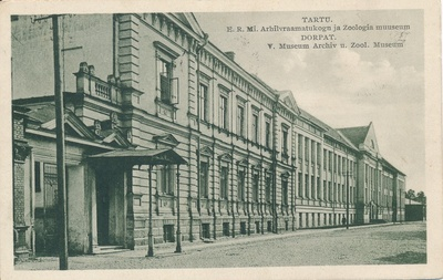Photo postcard. ERM Archive Library. Vanemuise Street. The first half of the 20th century.  similar photo