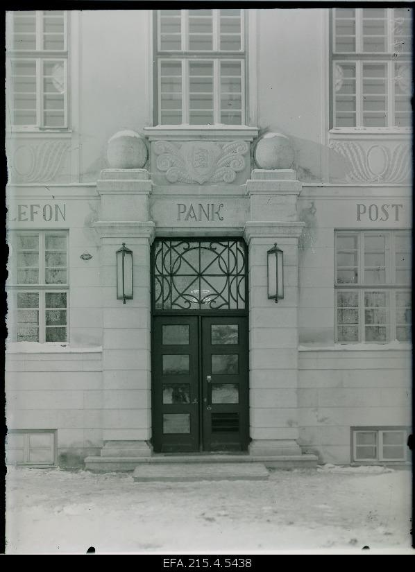 Main entrance to the house of Viljandi Department of Eesti Pank.