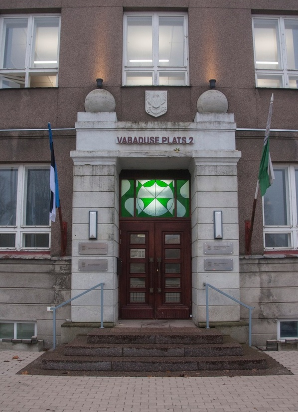 Main entrance to the house of Viljandi Department of Eesti Pank. rephoto