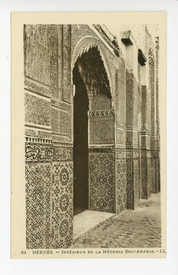 Meknes  duplicate photo