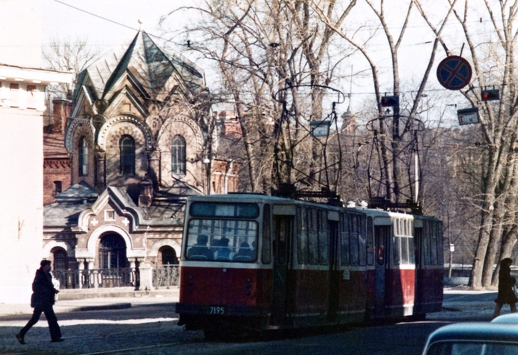 Leningrad, Konyuschennaya Square, early 1980s