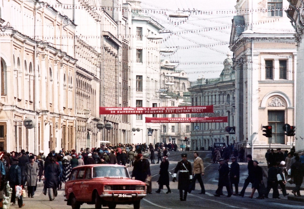 Moscow, early 1980s