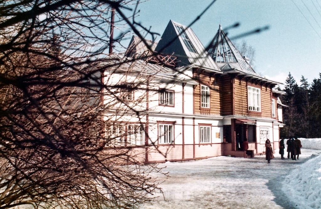 Ilya Repin Museum, Repino, early 1980s