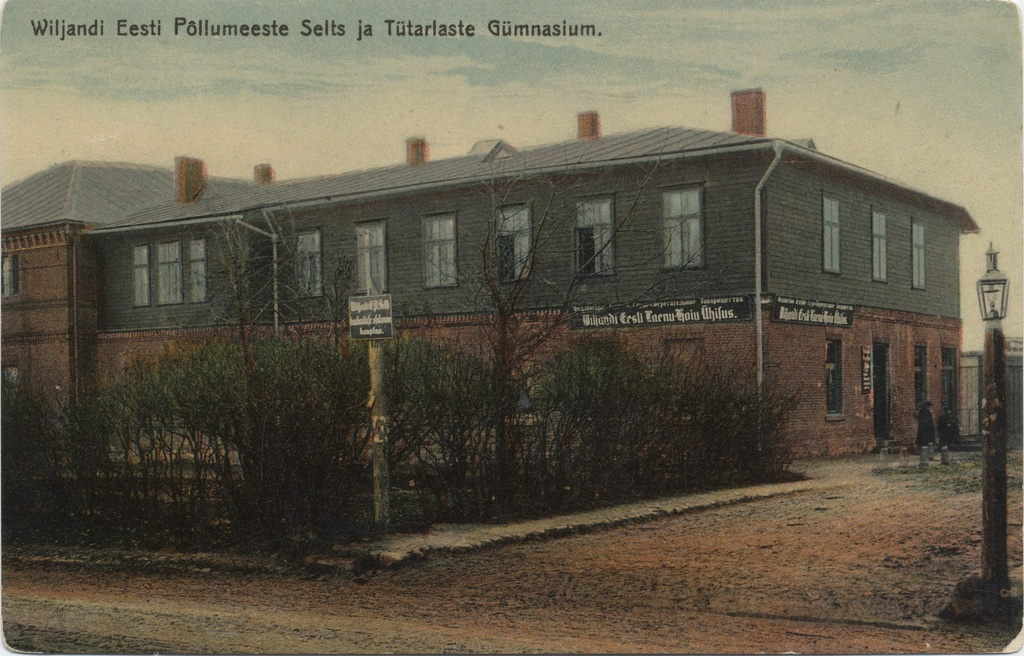 Wiljandi Estonian Society of Farmers and Gymnasium of Titus