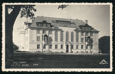 Postcard, Facade of the building of Viljandi Department of Eesti Pank  duplicate photo