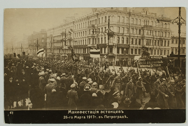 Estonian manifestation in Petrograd 26. 03. 1917
