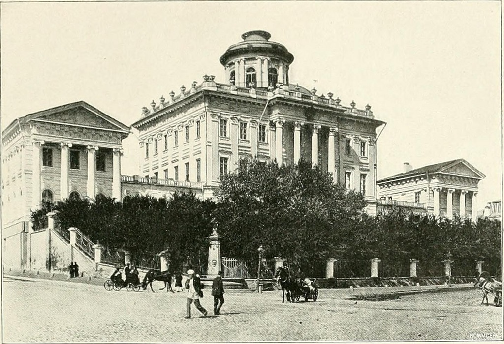 "Image from page 84 of ""Moscou"" (1904)"