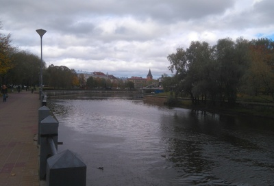 Tartu, harbour with a rock bridge rephoto