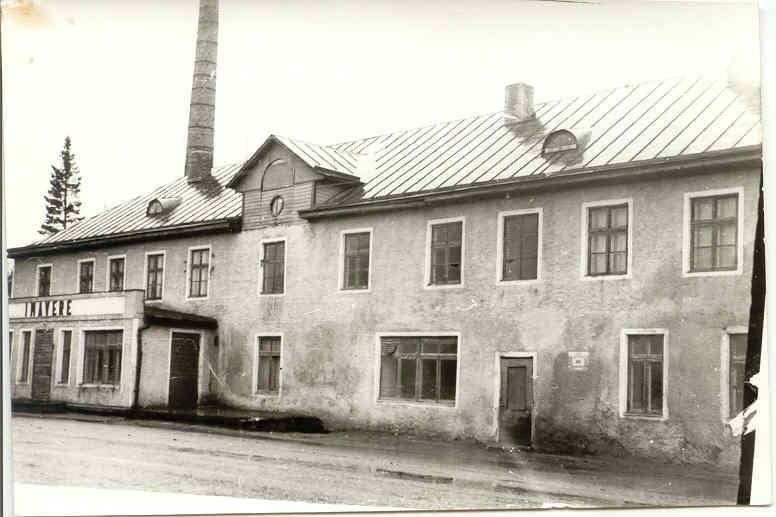 Imavere Piimatööstuse hoone - Ajapaik